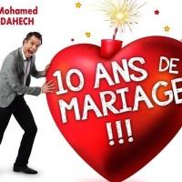 Billet 10 ANS DE MARIAGE !