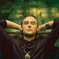 Buy your Lapalux tickets