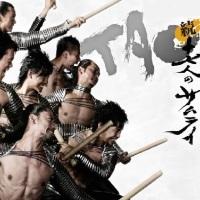 Billet TAO : Seventeen Samurai