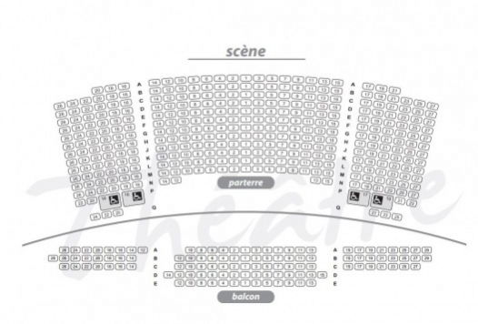 Théâtre du Cégep de Trois-Rivières